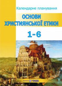 book_100001360